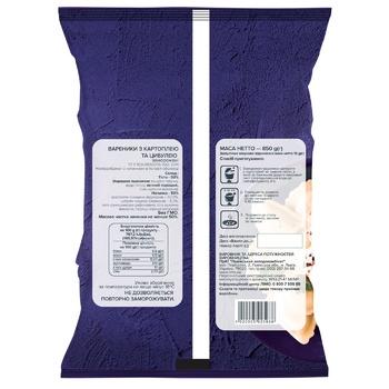 Вареники Лимо с картофелем/луком 850г - купить, цены на Фуршет - фото 2