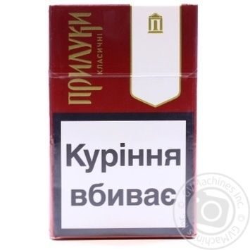 Cigarettes Pryluky Classic 0-1mg