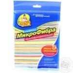 Napkins Freken bok microfibra for cleaning