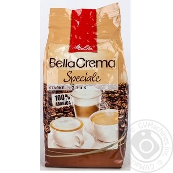 Coffee Melitta in grains 1000g - buy, prices for Novus - image 8
