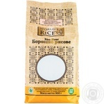 World's Rice rice flour 900g