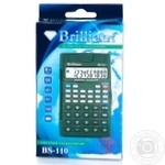 Brilliant Engineering Calculator BS-110