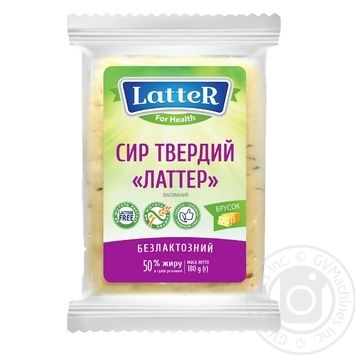 Latter Lactose-free Hard Cheese 50% 180g - buy, prices for Novus - image 1