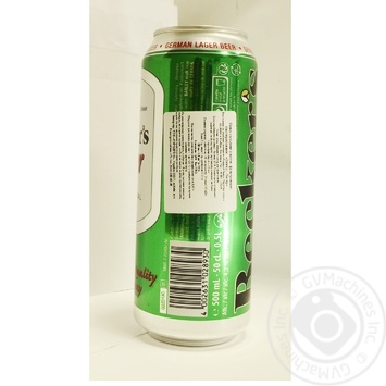 Beckers Lager light beer can 4,2% 0,5l - buy, prices for Novus - image 2