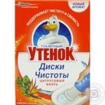 Disks Tualetnyi utionok Cleanliness disks citrus for toilets