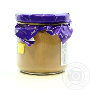 Frank with pumpkin and candied fruits pate 200g - buy, prices for Novus - image 2