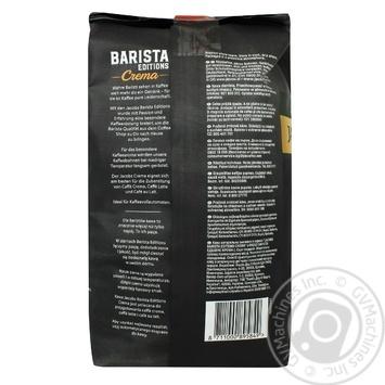 Кофе Jacobs Barista Crema натуральный жареный в зернах 1кг - купить, цены на Novus - фото 3