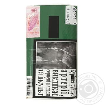 Captain Black Virginia Tobacco 30g - buy, prices for EKO Market - photo 2
