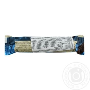 Cookies Ulker with cream 72g - buy, prices for Novus - image 2