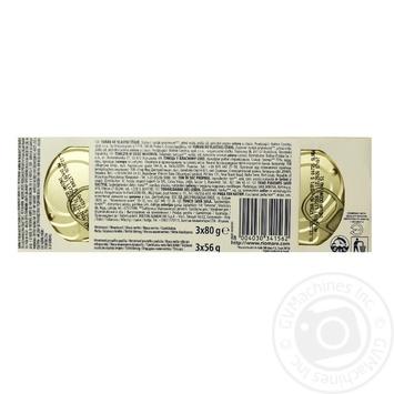 Тунець Rio Mare у власному соку 3х80г - купити, ціни на Novus - фото 2