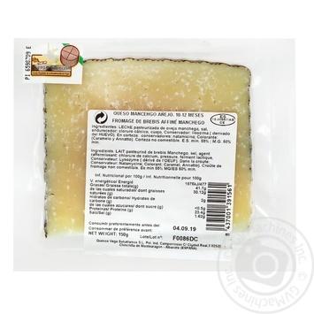 Cheese manchego Vega mancha sheep hard 55% 150g - buy, prices for MegaMarket - image 2