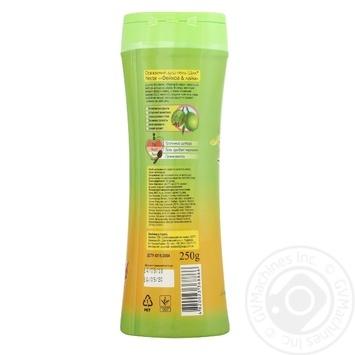 Гель душ Шик Nectar Фейхоа-лайм 250мл - купить, цены на Фуршет - фото 2