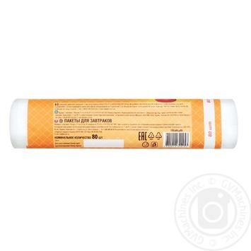 Пакети для сніданку Ваш Бюджет 17смх24см 80шт - купить, цены на Novus - фото 2