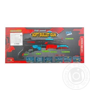 Toy for children - buy, prices for MegaMarket - image 2