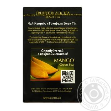 Чай чёрный Curtis Truffle Black ароматизированный листовой 100г - купить, цены на Ашан - фото 2
