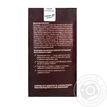Сахар тросниковый Саркара продукт нерафинированный коричневый 1кг - купить, цены на Varus - фото 3