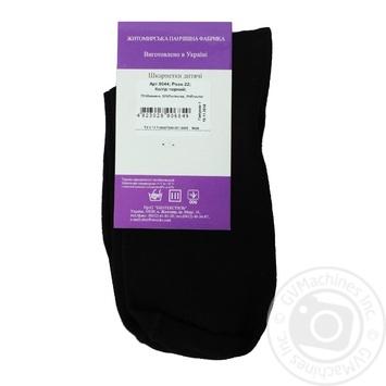 Lehka Khoda Children's Socks marine size 22 9044 - buy, prices for Auchan - photo 2