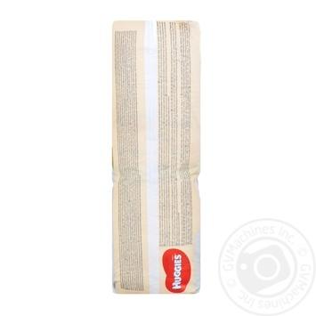 Підгузки Huggies Elite Soft Mega 1 2-5кг 84шт - купити, ціни на Novus - фото 3