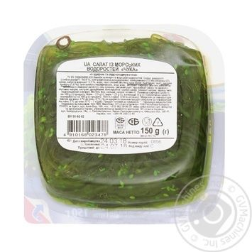 Santa Bremor Chuka seaweed salad 150g - buy, prices for Furshet - image 2