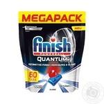 Finish Quantum Powerball Dishwashing Tablets 60pcs