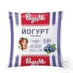 Йогурт РадиМо Черника 2% 400г