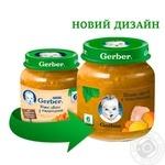 Gerber pumpkin-veal puree 130g - buy, prices for CityMarket - photo 2