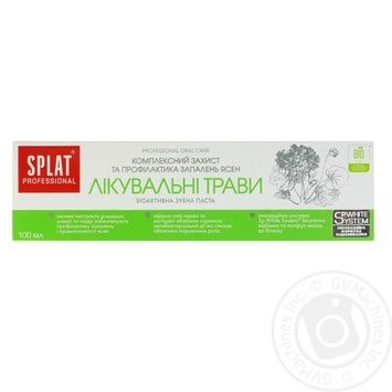 Splat Professional Medical Herbs Against Bacteria And Caries Protection Toothpaste 100ml - buy, prices for Novus - image 1