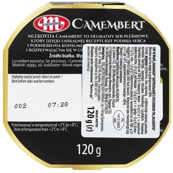 Сыр Mlekovita Камамбер 51% коровье молоко 120г - купить, цены на Фуршет - фото 2