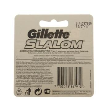 Картриджи для бритья Gillette Slalom сменные с увлажняющей лентой 5шт - купить, цены на Таврия В - фото 4