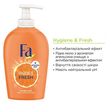 Fa Liquid Soap Hygiene & Fresh Orange with Antibacterial Effect 250ml - buy, prices for Novus - image 2