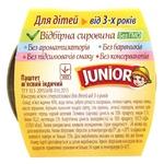 Паштет мясний Онисс Junior индюшиный 100г - купить, цены на Novus - фото 3