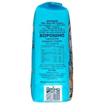Amina wheat flour 2000g - buy, prices for Metro - photo 2