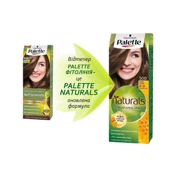 Крем-краска для волос Palette Naturals 6-0 (500) Темно-русый 110мл - купить, цены на ЕКО Маркет - фото 4