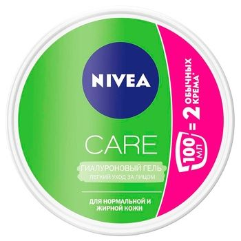 Nivea Care Hyaluronic Gel for Face 100ml - buy, prices for CityMarket - photo 6