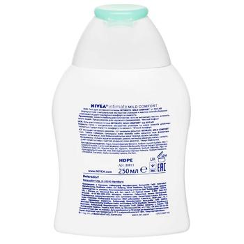 Гель для интимной гигиены Nivea Intimate Natural с экстрактом ромашки и молочной кислотой 250мл - купить, цены на Ашан - фото 6