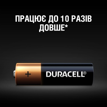 Duracell AA Alkaline Batteries 2pcs - buy, prices for Auchan - photo 3