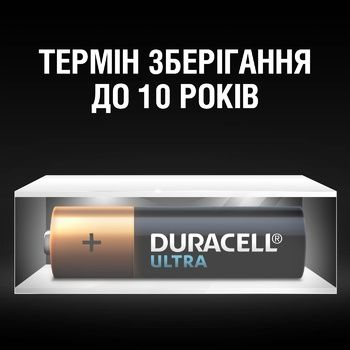 Duracell Ultra Power AA Alkaline Batteries 4pcs - buy, prices for Auchan - photo 5