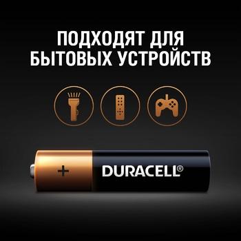 Батарейки Duracell Basic LR3 AAA 6шт - купити, ціни на Ашан - фото 3