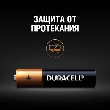 Батарейки Duracell Basic LR3 AAA 6шт - купити, ціни на Ашан - фото 5