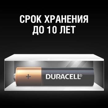 Батарейки Duracell Basic LR3 AAA 6шт - купити, ціни на Ашан - фото 4