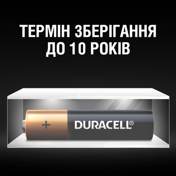 Батарейки Duracell AAA лужні 12шт - купити, ціни на Метро - фото 2