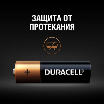 Duracell AA Alkaline Batteries 2pcs - buy, prices for Auchan - photo 8