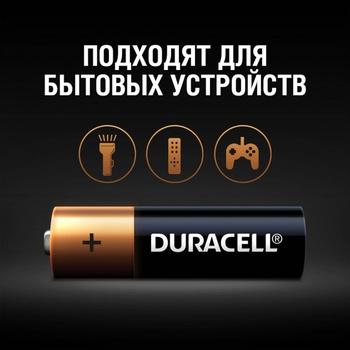Батарейки Duracell АА лужні 4шт - купити, ціни на Метро - фото 2