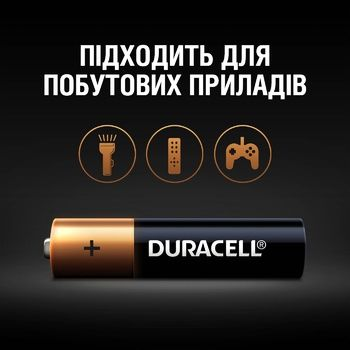 Duracell AAA Alkaline Batteries 8pcs - buy, prices for Auchan - photo 4