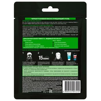 Garnier Skin Naturals Cleansing Coal Mask 28g - buy, prices for CityMarket - photo 2