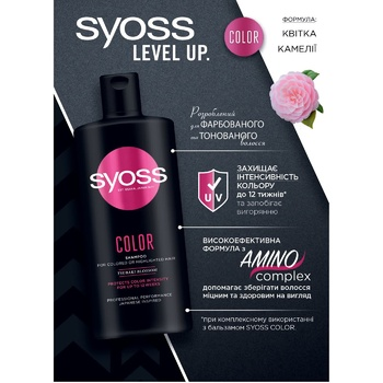 Syoss Colorist Shampoo for Colored Hair 440ml - buy, prices for CityMarket - photo 2