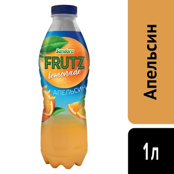 Sandora Orange Juice Beverage 1l - buy, prices for CityMarket - photo 2