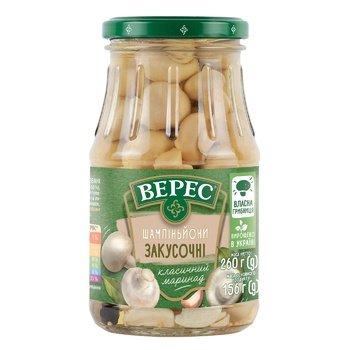 Veres Snack Marinated Champignons 260g - buy, prices for CityMarket - photo 2