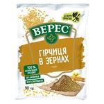 Veres Seasoning Mustard in Grains 50g
