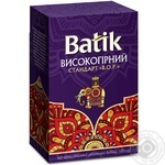 Tea Batik black loose 100g cardboard packaging Sri-lanka